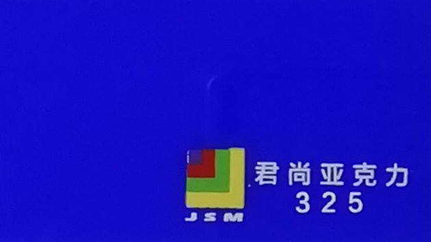 Акрил синий 4мм (1,25м х 2,48м)