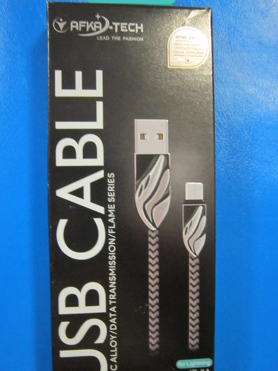 Кабель микро USB  для смартфона Samsung и др(AF 32)