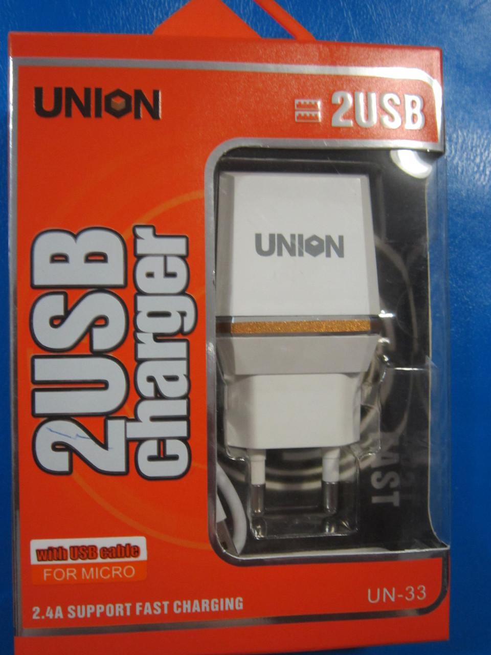 Адаптер Евровилка 220V на USB 5V+кабель micro USB (UN 33) (UN23)