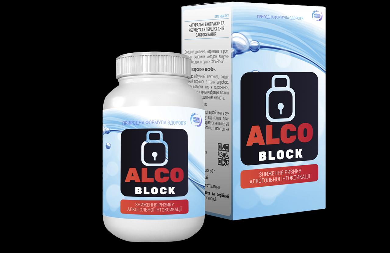 AlcoBlock (АлкоБлок) – избавление от алкогольной зависимости