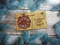 Новогодние открытки и сувениры