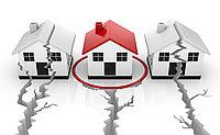 Сейсмоусиление зданий и сооружений
