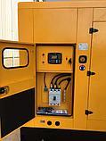 Дизельный генератор ADD POWER  ADD 110 R (88 кВт), фото 7
