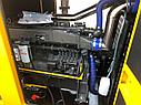Дизельный генератор ADD Power ADD 165 R (133 кВт), фото 6