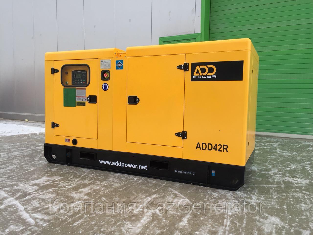 Дизельный генератор ADD POWER ADD 42 R (33 кВт)