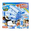 Детская развлекательная игра Паника Пингвина (Penguin Panic), Алматы, фото 2