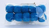 Помпоны декоративные из акриловой пряжи, 2 см, голубые