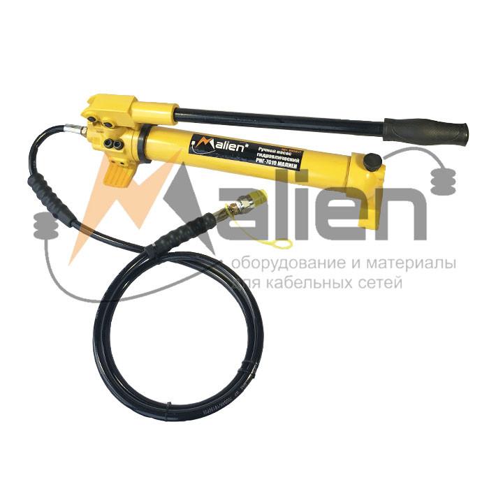 РНГ-7010 Ручной насос гидравлический МАЛИЕН