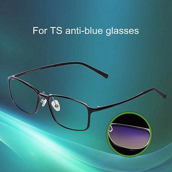 Очки Xiaomi TS FU006. Бесплатная доставка