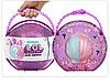 LOL Pearl Surprise - Большой шар, Розовая Жемчужина (Оригинал), ЛОЛ Сюрприз