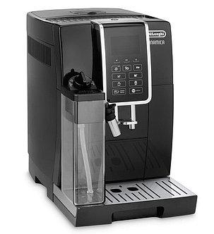 Кофемашина DeLonghi ECAM 350.55.B, Black, фото 2