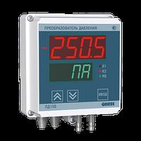 Электронный измеритель дифференциального давления ПД150-ДД2,5К-899-0,5-1-Р-R