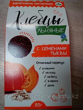 Безглютеновые Хлебцы льняные с семенами тыквы,85 грамм ТМ Здоровое питание,Россия