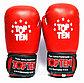 Боксерские перчатки, фото 3