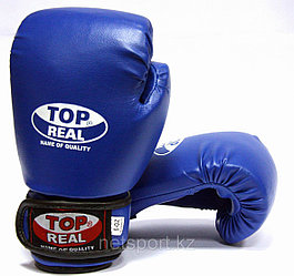 Боксерские перчатки детские