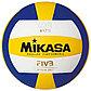 Волейбольный мяч 665-23, фото 2