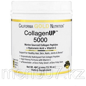 БАД Коллаген UP 5000 (464 г.)