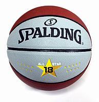 Мяч баскетбольный Spalding TF1000