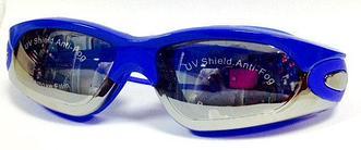 Очки для плавания CIMA IS4