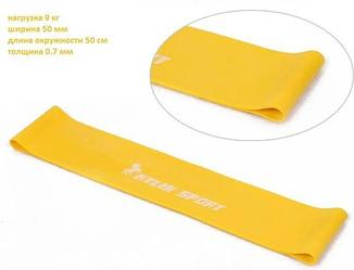 Лента Эспандер (Эластичная лента) Желтый