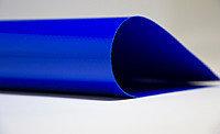 Синяя тентовая ткань ПВХ  (610гр) 2,5мХ50м