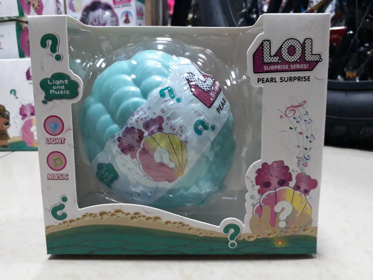 Кукла Лол LOL Ракушка