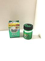 Бальзам Занду (Zandu),болеутоляющие средство для наружного применения