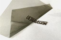 UV Supreme - металлизированные атермальные плёнки