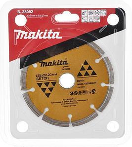 Алмазный диск Makita В-28092