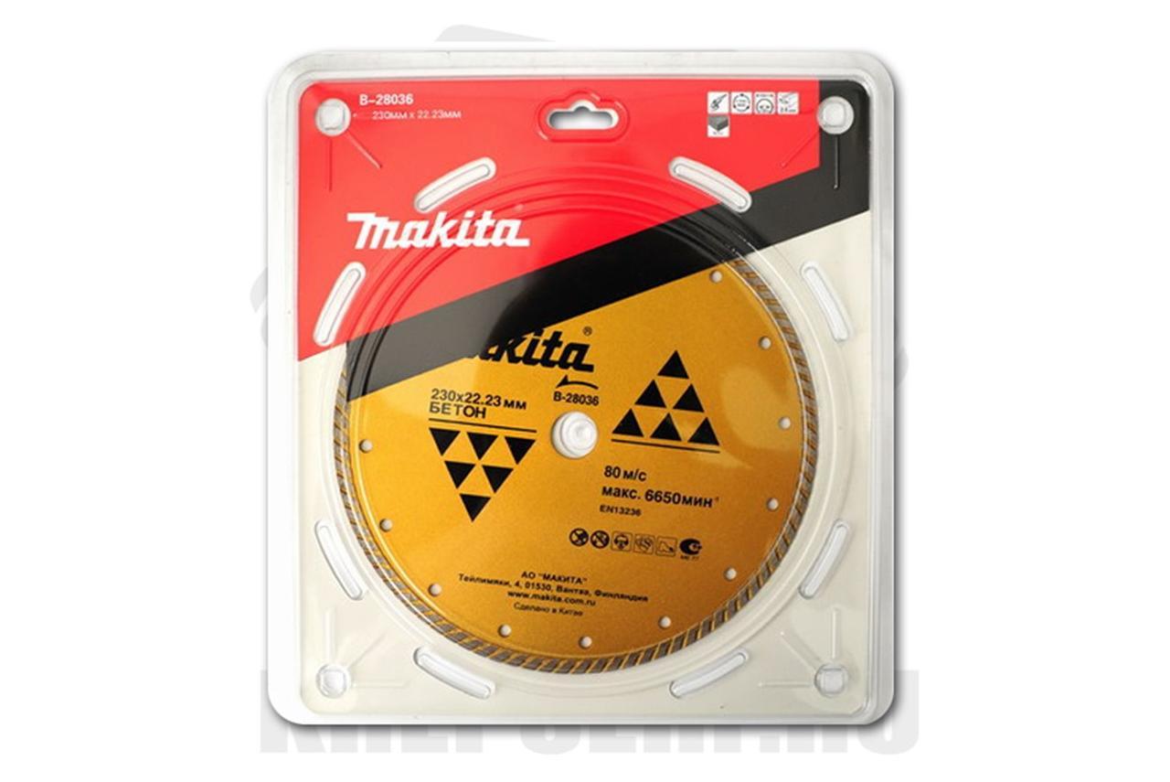 Алмазный диск Makita B-28036
