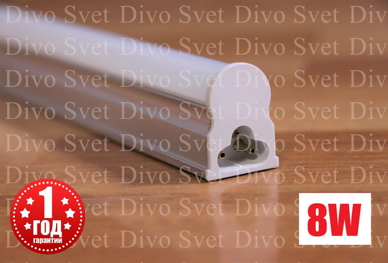 Светодиодный светильник т5, 60 см, 8 w.( 2 варианта) LED светильники типа т5 600 мм.