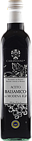 Бальзамический Уксус Carandini из Модены IGP 500мл