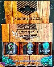 """Набор аромамасел """"Добропаровъ"""", хвойный лес: сосна, пихта, эвкалипт."""