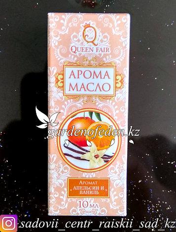 Аромамасло: апельсин и ваниль., фото 2