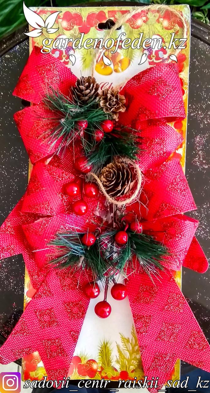 Рождественские (новогодние) декоративные банты алого цвета.