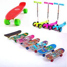 Велосипеды, самокаты и скейтборды
