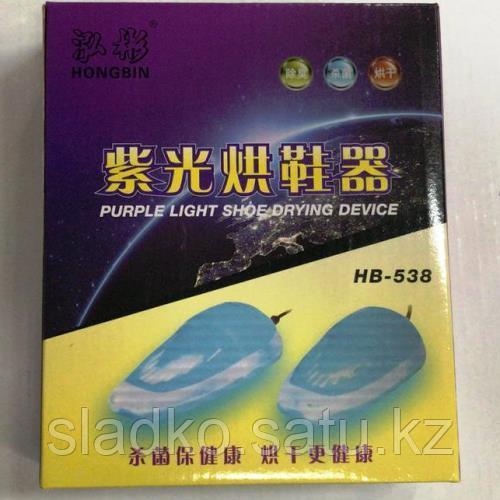 Сушка сушилка для обуви ультрафиолетовая антигрибок HB-538