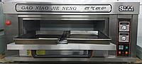 Духовой шкаф коммерческий 1 - секционный газовый