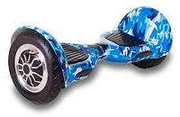 Гироскутер Smart Balance Wheel 10' Синий Камуфляж