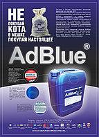 AdBlue AUS32 Оригинальная Мочевина SINTEC