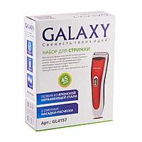 Набор для стрижки Galaxy GL4157, фото 6