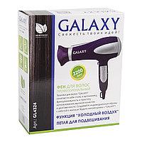 Фен профессиональный Galaxy GL4324, фото 5
