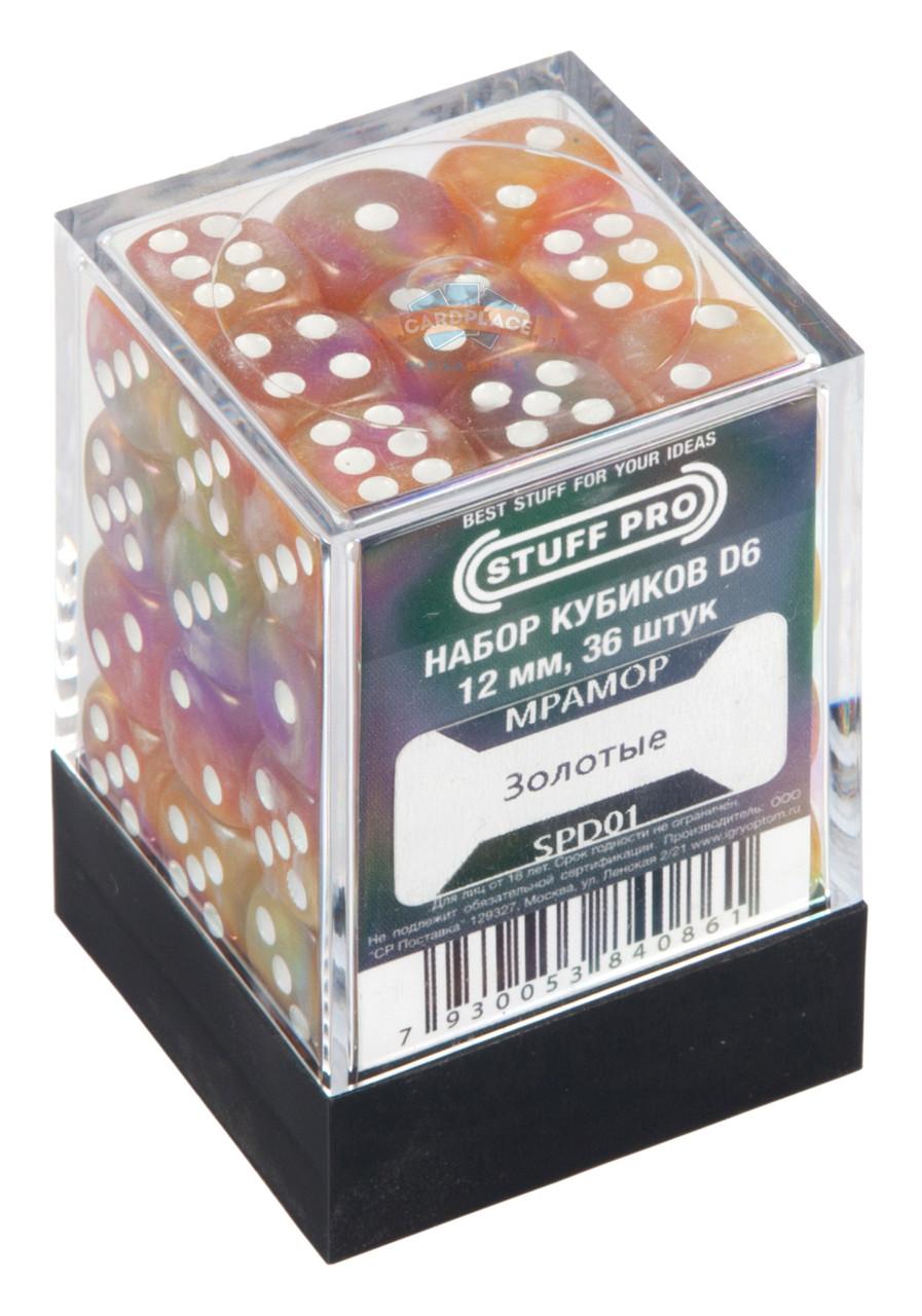 Набор кубиков STUFF PRO D6 под мрамор. Золотые-12 мм. 36 шт.