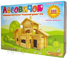 Деревянный конструктор Лесовичок Разборный домик №6, 320элементов