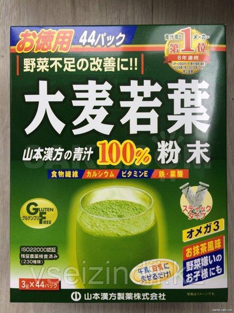 Аодзиру – зеленый сок из побегов молодого ячменя 100%, Yamamoto Kanpo. 44 стика.