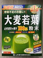 Аодзиру зеленый сок из побегов молодого ячменя 100%, Yamamoto Kanpo. 44 стика.