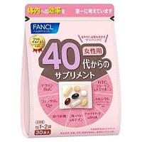Комплекс витаминов для женщин старше 40+ Fancl, курс на 30 дней.