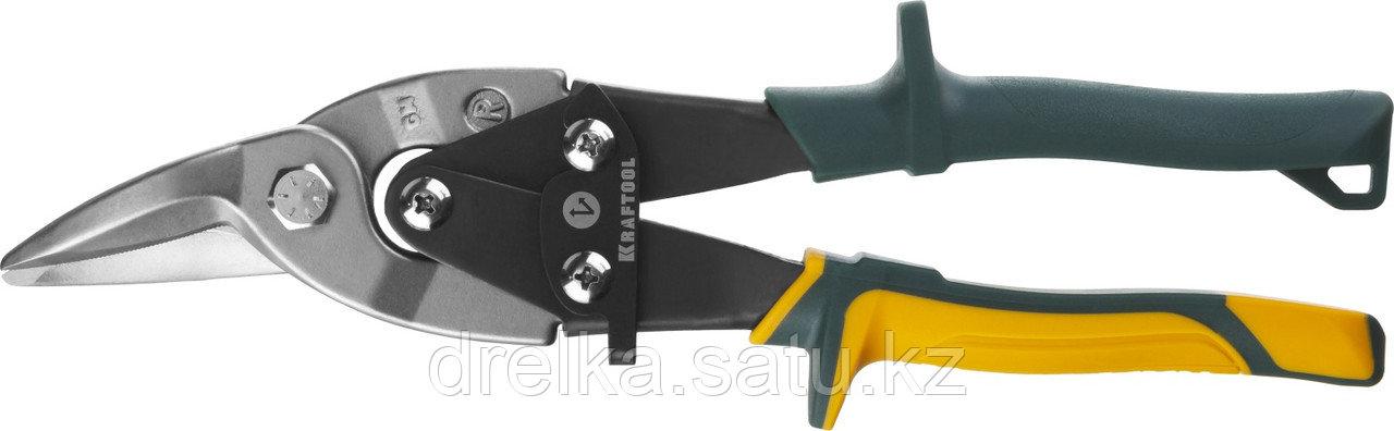 Ножницы по металлу KRAFTOOL Alligator, правые, Cr-Mo, 260 мм