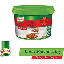 Мясной бульон (Et suyu)