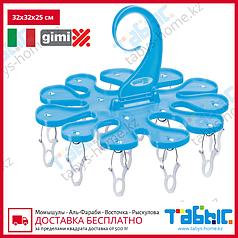 Крючок с прищепками Gimi Soffio (голубой цвет)